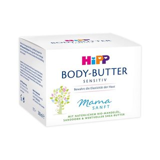 HiPP Free From Mama Care Body Butter 200ml